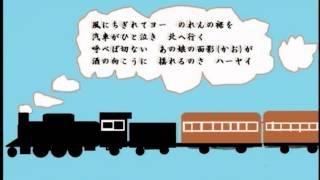 福田こうへいさんの「南部蝉時雨」が大ヒット、・・・南部牛追い唄・・・入り...