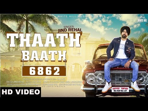 New Punjabi Song 2018 | Thaath Baath (Official Video) Jind Rehal | White Hill Music