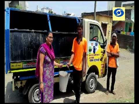 Vartapatra Swacheta Aabhiyan - 02 June 2018 - वार्तापत्र स्वच्छता अभियान
