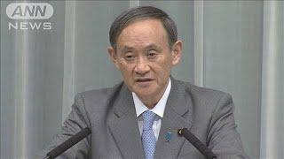 """日本政府""""外交努力継続"""" 状況悪化に警戒感(20/01/08)"""