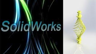SolidWorks. Декоративная модель. (Урок 16) / Уроки SolidWorks