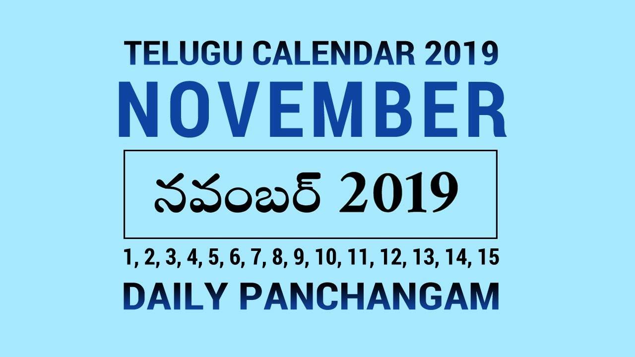 telugu calendar 2019 november  1