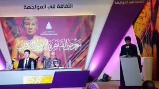 بالفيديو والصور..النمنم بمعرض الكتاب: مصر والصين شريكان دائمان في الثقافة