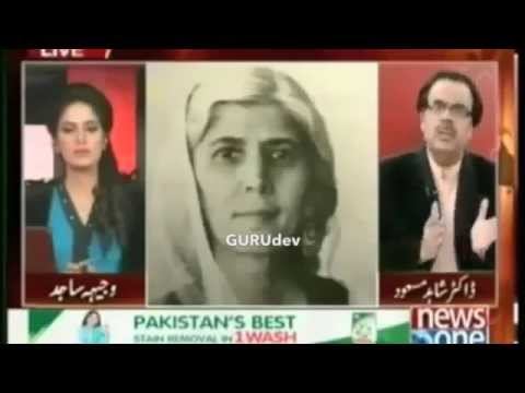 JINNAH'S SISTER WAS AN INDIAN AGENT??? MUST WATCH...