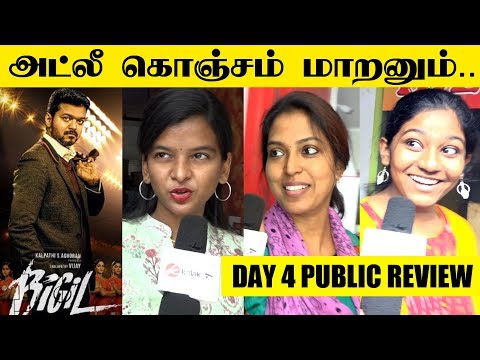 Day 4 : Common Audience's Review For Bigil | Thalapathy Vijay | Atlee | Nayanthara | AR.Rahman