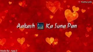 Honton Se Chu Lo Tum Whatsapp Status Video