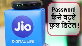 How to change jiofi jmr815 password | Full Setup Tutorial in Hindi