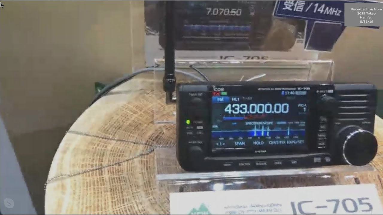 Icom Introduces the IC-705 portable QRP transceiver | Q R P e r