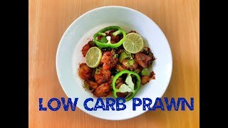 Welcome to family feast.today's recipe is simply delicious prawn ! of course its all low carb! it's a home style curry. enjoy! follow us on:- facebook:...