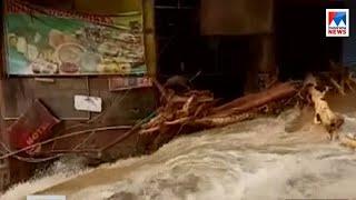 എറണാകുളത്ത് മഴക്കെടുതി രൂക്ഷം |Ernakulam-Rain