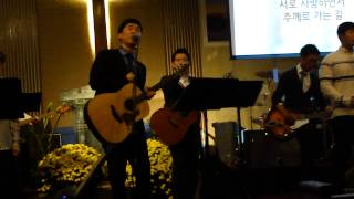 Download UIC- Praise Team at FKCNJ(10/12/14) MP3 song and Music Video