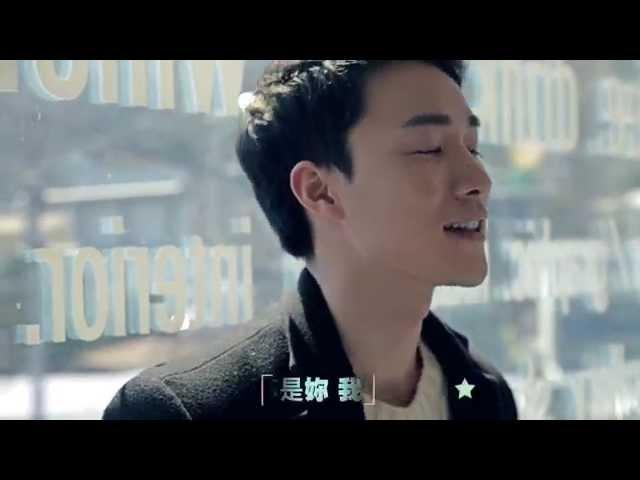 【Standing Egg】對, 是妳 (七夕最佳告白曲) 官方全曲中字MV