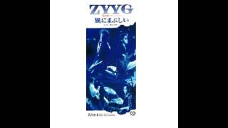 ZYYG - 風にまぶしい