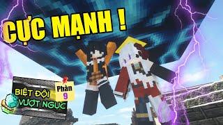 Minecraft Biệt Đội Vượt Ngục (PHẦN 9) #11- LAYLA BỘC PHÁ KĨ NĂNG MỚI - ĐÁNH BẠI THIÊN THẦN 👮 vs 🤩