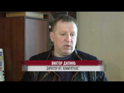 Состояние съезда с Южного путепровода в Константиновке как после бомбежки