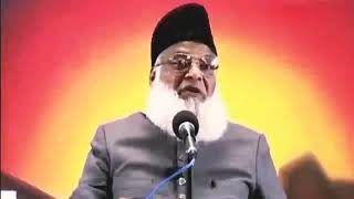 Dr.israr ahmed beyan about sood must watch🤓🤓🤓🤓🤓☹