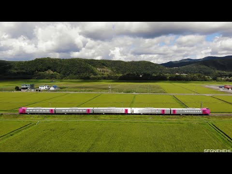 キハ261系5000番代 はまなす編成 石北本線試運転