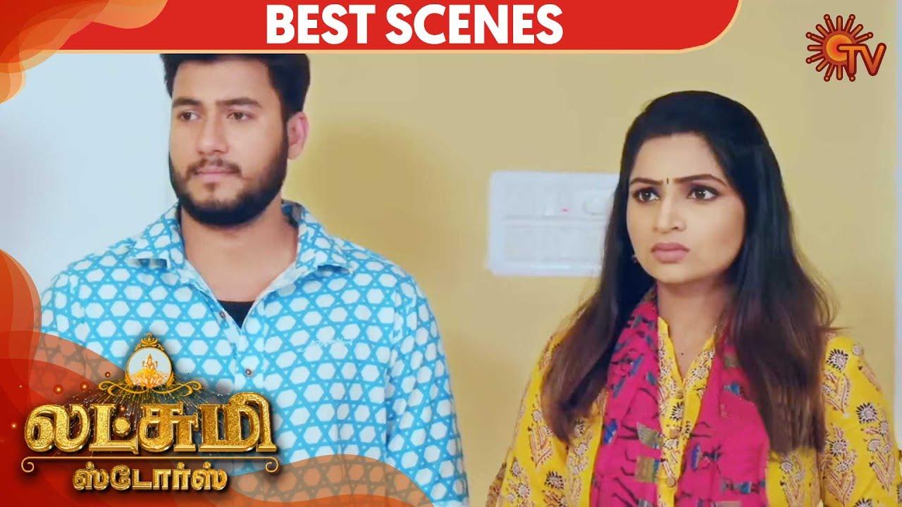 Lakshmi Stores - Episode 119 Revisit | Sun TV Serial | Tamil Serial