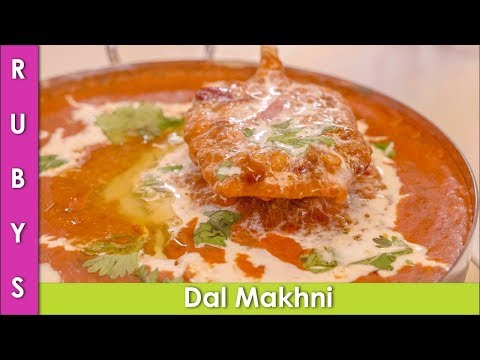 Daal Makhani Exact Recipe for Instant Pot - RKK