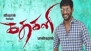 Kathakali 2016 Tamil Movie Download
