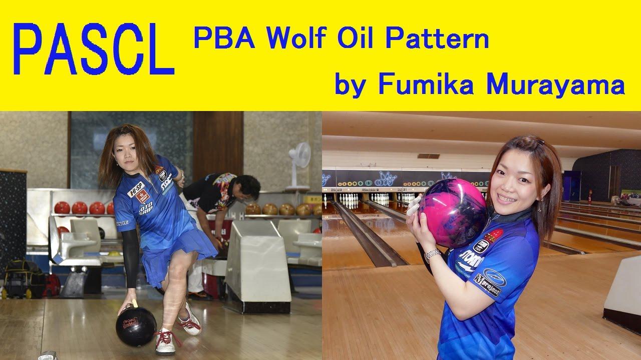 Wolf Pattern Bowling Simple Design Inspiration