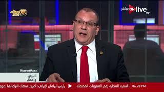 حوار خاص مع  أمجد القاضي حول أليات زيادة الصادرات المصرية من التمور إلى الأسواق الخارجية