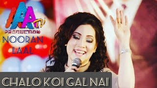 Chalo Koi Gal Nai -Nooran Laal New year stage show song