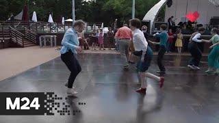 """""""Это наш город"""": на ВДНХ открывается танцевальный сезон - Москва 24"""