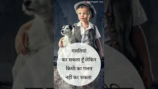 Download Tubidy ioBest Attitude Line s   Attitude Motivation Quotes   New WhatsApp Status Video 2019   Attitu