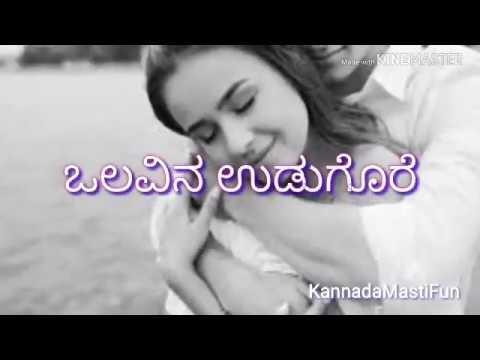 Olavina Udugore | Kannada love quotes | Kannada kavanagalu | kannada WhatsApp status videos | poetry thumbnail