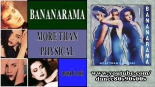 BANANARAMA - More Than Physical (muscle mix)