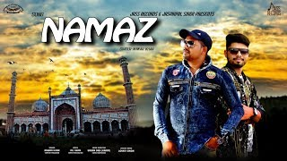 Namaz | ( Full Song) | Anwar Khan | New Punjabi Songs 2019 | Latest Punjabi Songs 2019