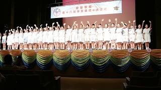 啟基學校第十八屆畢業典禮片段一(CLH)
