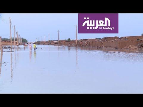 السيول والأمطار تجتاح منطقة الجيل والقرى المجاورة لها شمال الخرطوم  - نشر قبل 9 دقيقة