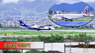 मौसममा खराबी हुँदा आन्तरिक तथा बाह्य पर्यटक प्रभावित !! Sagarmatha Report