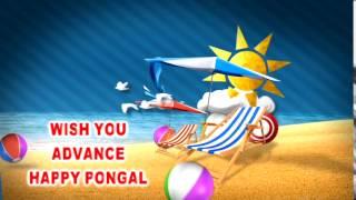 Wish You Advance Happy Pongal  ���ொங்கல் ���ாழ்த்து