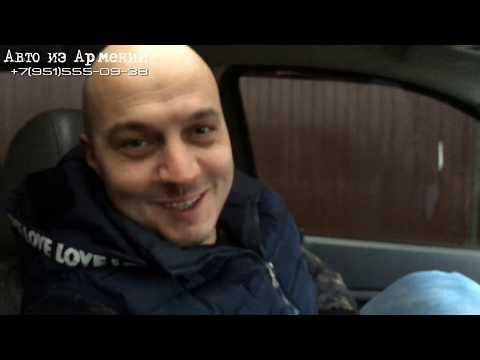 Авто из Армении. Купить авто в Армении в 2020 г.