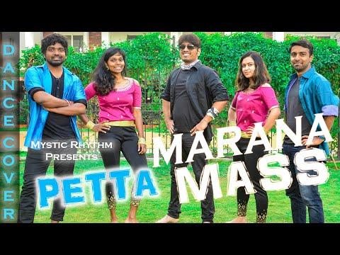 Marana Mass (Dance Cover) – Petta | Superstar Rajinikanth | Sun Pictures | Karthik Subbaraj |Anirudh