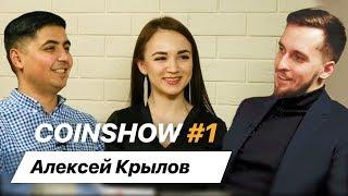 03.03.19 / Sigmapool, указ Путина, криптовалюта фейсбука – COINSHOW