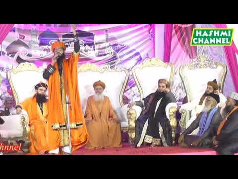 sahzada e Gaze E milat sayeed Samdani miya  sahab Asharfi new Naat At:Ahmdabad juhapura