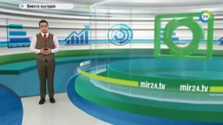 Cколько денег потеряли вкладчики в 2016 году   МИР24