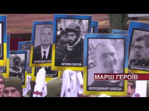 TV7plus Телеканал Хмельницького. Україна: ТВ7+. Пам'ятною ходою вшанували воїнів Небесної Сотні у Хмельницькому