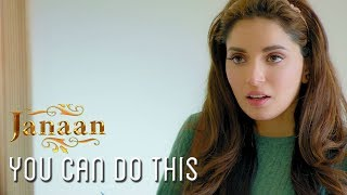 You Can Do This | Movie Scene | Janaan 2016