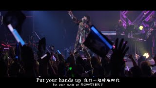 "DEAN FUJIOKA - ""History In The Making"" (Official Lyric Video) Direc..."