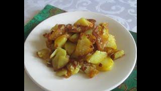 Картошка жаренная с луком на топлёном масле Хозяюшка Топлёная