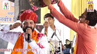 """Ajay Singh"""" Ram Siya ram Siya Ram jai jai Ram """" + Juna Khedapati mandir"""