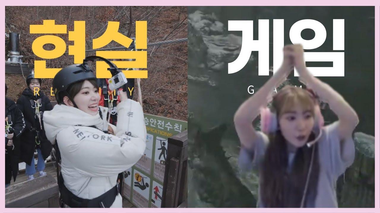 [아이즈원/사쿠라] 짚라인은 무서워