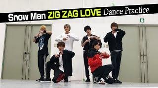 どうもSnow Manです! 今回は、僕たちのオリジナルソング「ZIG ZAG LOVE...