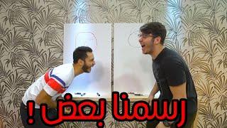 أسوأ رسامين بالتاريخ 😂 | خبصنا الدنيا !!
