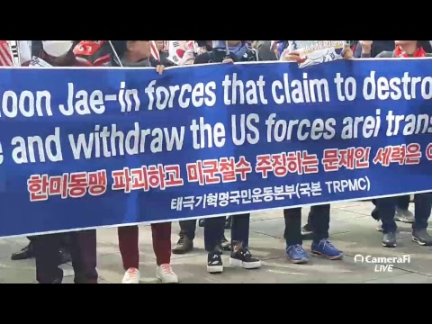 PROTEST AGAINST NORTH KOREA  IN FRONT OF AMERICAN EMBASSY
